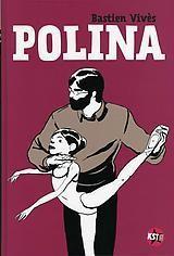 polina-377acd